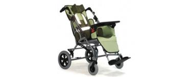 كرسى شديد الإعاقة مقاس 12 انش